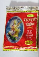 2 Kumkum Powder Saraswati for Navratri Hindu Puja Temple  Roli Diwali Navratra