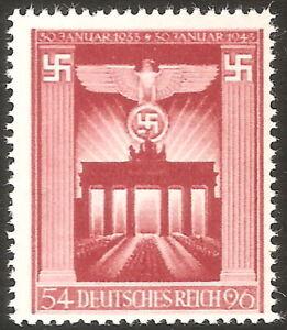 DR-Nazi-3rd-Reich-Rare-WW2-Stamp-Swastika-Eagle-SS-Torch-Procesion-Brandenburg