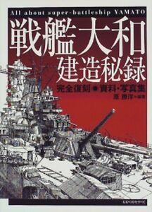 All-About-Super-Battleship-YAMATO-Data-amp-Photo-Japanese-Book-1999