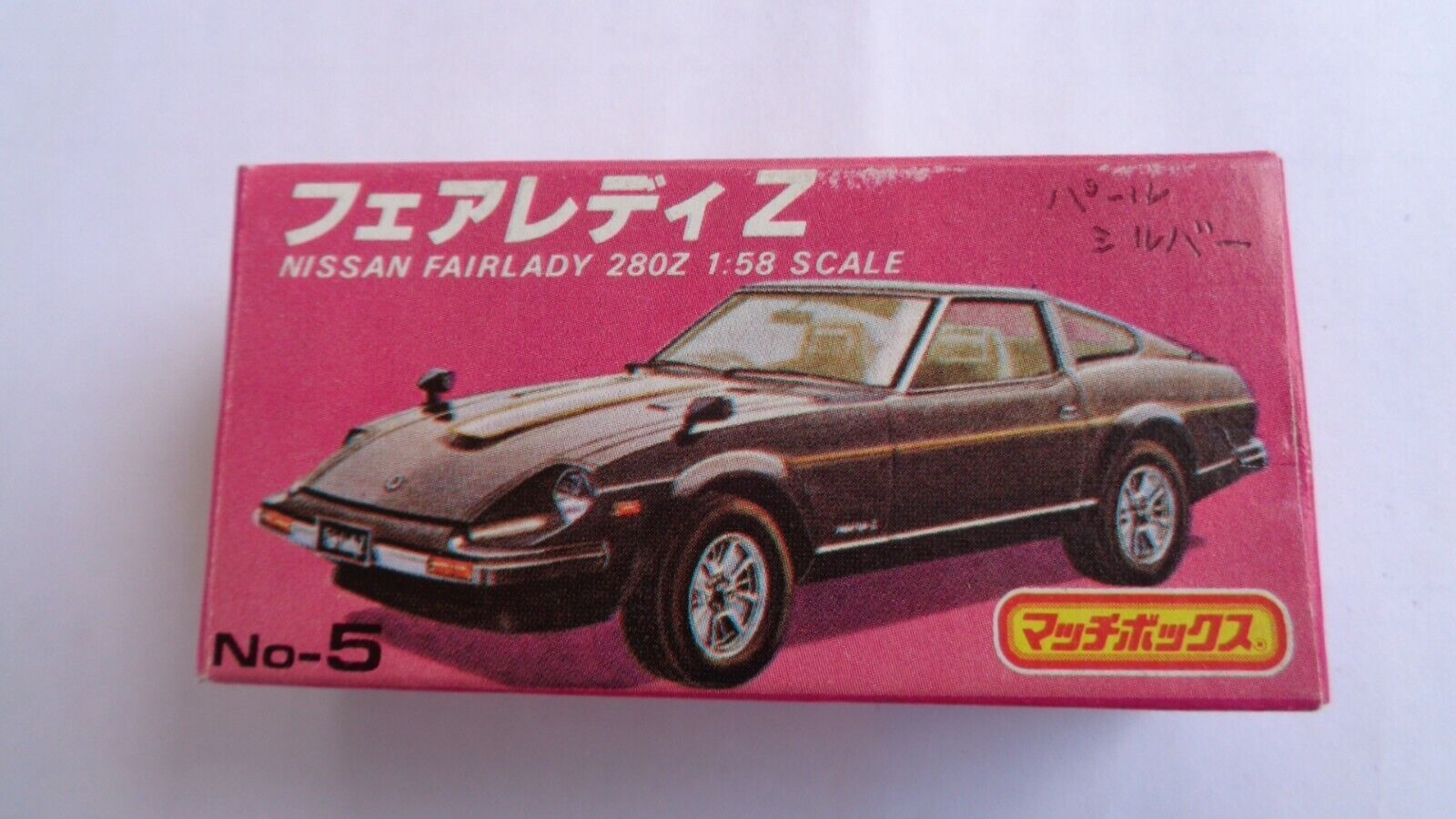 Matchbox Japan Series Nissan Fairlady 280Z MB