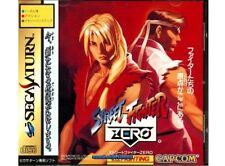 ## SEGA SATURN - Street Fighter Zero (JP Import) (nur die CD / CD only) ##