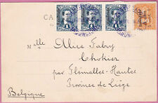 early postcard tarjeta postal Asuncion Paraguay 4 rare Habilitado stamps 1903