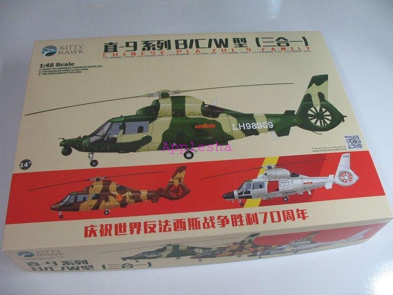 Kitty Hawk 80109 1 48 PLA Z-9  New