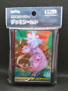 Pokemon-Center-Japan-Mew-amp-Mewtwo-Kartenstapel-Shields-64-Armel
