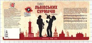 UKRAINE-Micro-Pravda-Beer-Theatre-Lviv-musician-beer-label-C2240-079