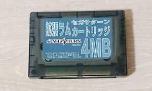Sega-Saturn-4MB-RAM-Cartridge