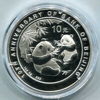 China 2006 10th Anniversary of Beijing Bank Panda Silver Coin 1 OZ 10 Yuan COA