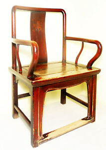 Image Is Loading Antique Chinese Ming Arm Chair 2840 Cypress Wood