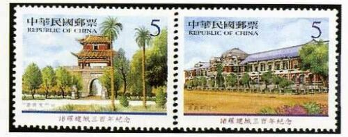 China Taiwan Stamp-2004-300(900)-Jhuluo's Tricentennial Commemorative