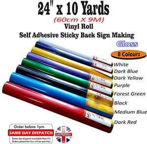 60cm x10 Yards 9M Vinyl Roll Self Adhesive Sign Making Vinyl Sticky Back 24/""