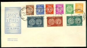 ISRAEL-1948-Scott-1-9-Very-Fine-Neat-cacheted-unaddressed-First-Day-cover