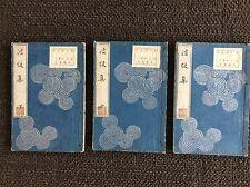 Japanese Wood Block Print Book 3[vols] Wave Design Book  / MEIJI ERA 1903