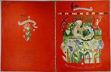 "Russian Children Book-First Edition! Baldin, Soskov ""Lopushok i Strizhi"" 1968."