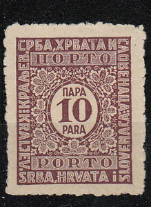 VP051 YUGOSLAVIA rare stamp MICHEL A53IF - Italia - VP051 YUGOSLAVIA rare stamp MICHEL A53IF - Italia