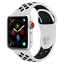 thumbnail 55 - For Apple Watch Sport Band Silicone iWatch SE1 2 3 4 5 6 7 38/40/41mm 42/44/45mm
