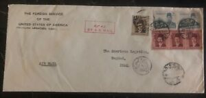 1939 Cairo Egypt American Legation Diplomatic Airmail Cover To Bagdad Iraq