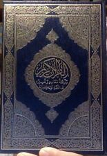 THE HOLY QUR-AN Arabic Text with English Translation of the Meanings Commentary
