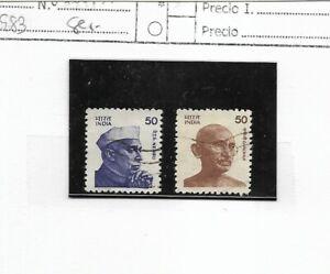 India-Personajes-Neru-Gandi-Serie-del-ano-1983-EZ-667