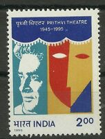 INDIEN/ Theater MiNr 1459 **