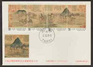 F561-CHINA-TAIWAN-1989-ANCIENT-CHINESE-PAINTING-FDC-CAT-10-FOR-STAMPS-ALONE