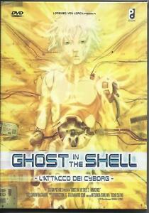 Ghost-IN-The-Shell-L-039-Attache-des-Cyborg-2004-S-E-DVD-Slipcase
