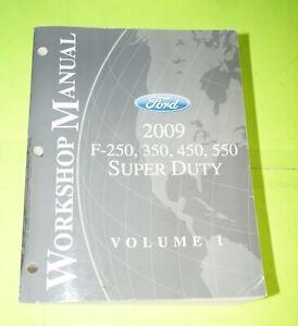 2009-Ford-F-250-350-450-550-Super-Duty-Truck-Factory-Service-Shop-Manual-Vol-1