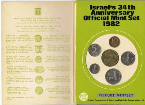 1982 BANK OF ISRAEL OFFICIAL PIEFORT MINTSET 6 COINS