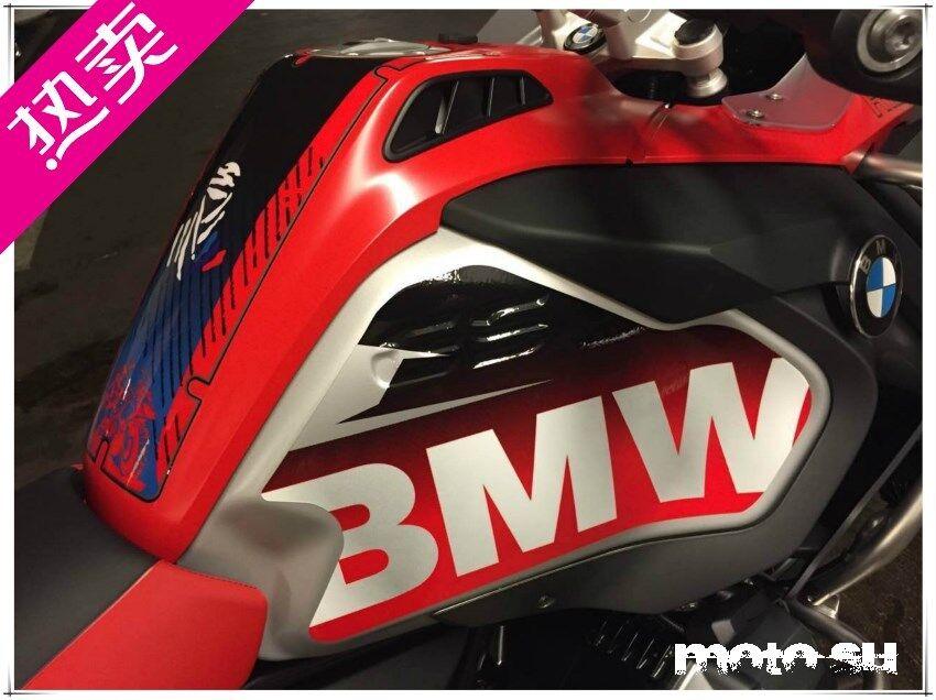 bmw motorrad r1200gs adv lc fuel tank cover plastic vinyl sticker decal 2013 16 ebay. Black Bedroom Furniture Sets. Home Design Ideas