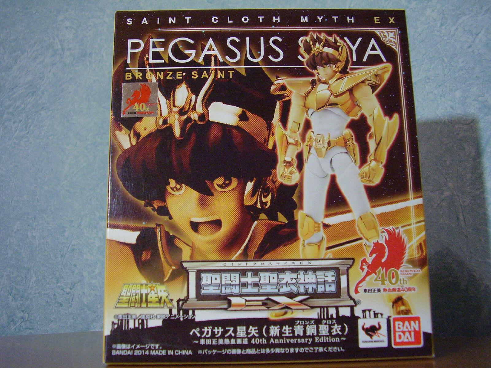 Myth Cloth Bandai Seiya V2 EX 40th Anniversary Masami Masami Masami Kurumada e15cad