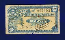 lp MACAO MACAU 1985-10 Avos