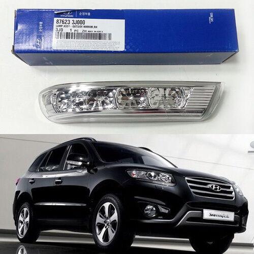 Hyundai Santa FE RH Mirror Indicator Lamp 876233J000