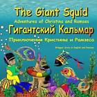 The Giant Squid: The Adventures of Christina and Ramses. Bilingual in English and Russian: Dual Language Picture Book by Gary Mikaelian (Paperback / softback, 2013)