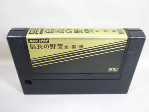MSX-NOBUNAGA-NO-YABO-ZENKOKU-BAN-Cartridge-Only-Import-Japan-Video-Game-msx