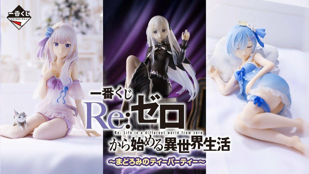 Re:Zero Starting Life Ichiban kuji 2020 A prize Echidna Figure Drowse Party
