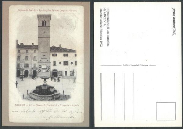1992 Italia Cartolina Postale Annullo Convegno Filatelico Arcevia - F
