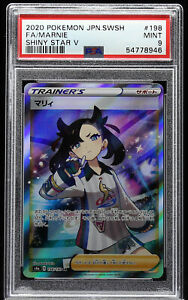 2020 Pokemon Japanese MARNIE Shiny Star V PSA 9 198/190 SR