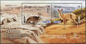 Uruguay 2019. 70 Jahre diplomatische Beziehungen mit Israel (Postfrisch) Block