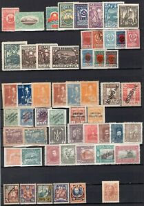 Russia & Area Including Wrangels Mostly Mint Old Time Lot See Scans