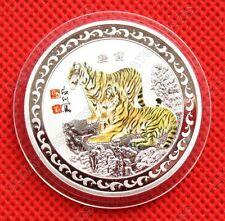Exquisite China Lunar Zodiac Double-sided Tiger Silver Coin Souvenir Token T14
