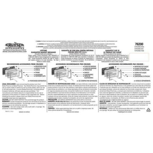 Cruiser Accessories License Plate Cover Tuf Flat Shield Smoke 76200
