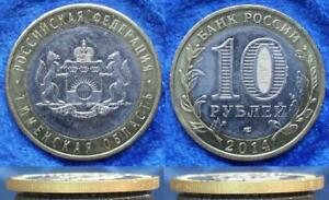 RUSSIA-10-roubles-2014-034-Tyumen-oblast-arms-034-bi-metallic-UNC-Edelweiss-Coins