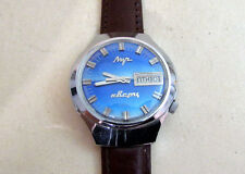 LUCH vintage ELECTRO-MECHANICAL USSR men's wristwatch