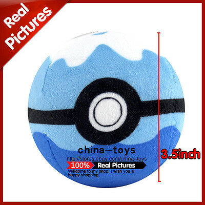 pokemon plush blue white Boll  toys