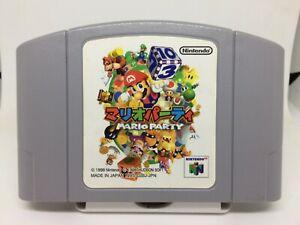 Mario-Party-Nintendo-64-N64-Japan
