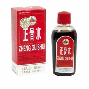 Yulin-Brand-Zheng-Gu-Shui-External-Analgesic-Lotion-Large-100-ml
