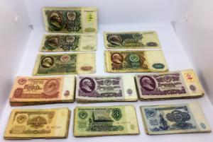 Set of 281 rubles banknotes Soviet paper money (9 face value), Vintage Soviet Ba