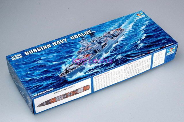 1Trumpeter 04517 1 350 Russian Navy Udaloy