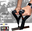 T-Bar-Row-handle-portable-DELUXE-Power-Sports-Gym-Home-Fitness-Training thumbnail 6
