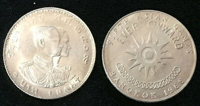 """Thailand 1 Baht """"5th Asian Games Comm Coins & Paper Money Y87"""" 1966 Coin Unc"""