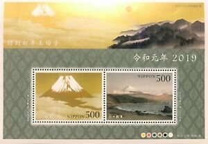 JAPAN-GIAPPONE-NEW-ERA-REIWA-2019-SPECIAL-SHEET-SOLD-OUT-RARE-Luxus-HOLOGRAM